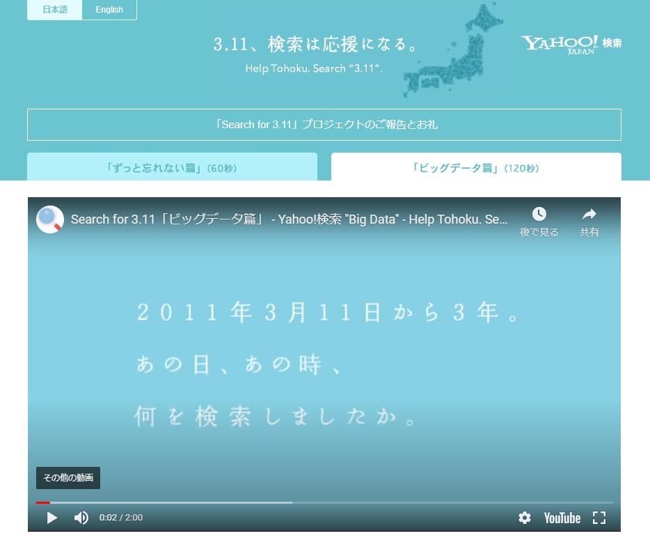 3.11 project promotion page capture