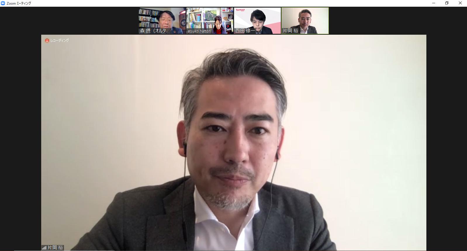Kataoka speaking at a ZOOM interview.