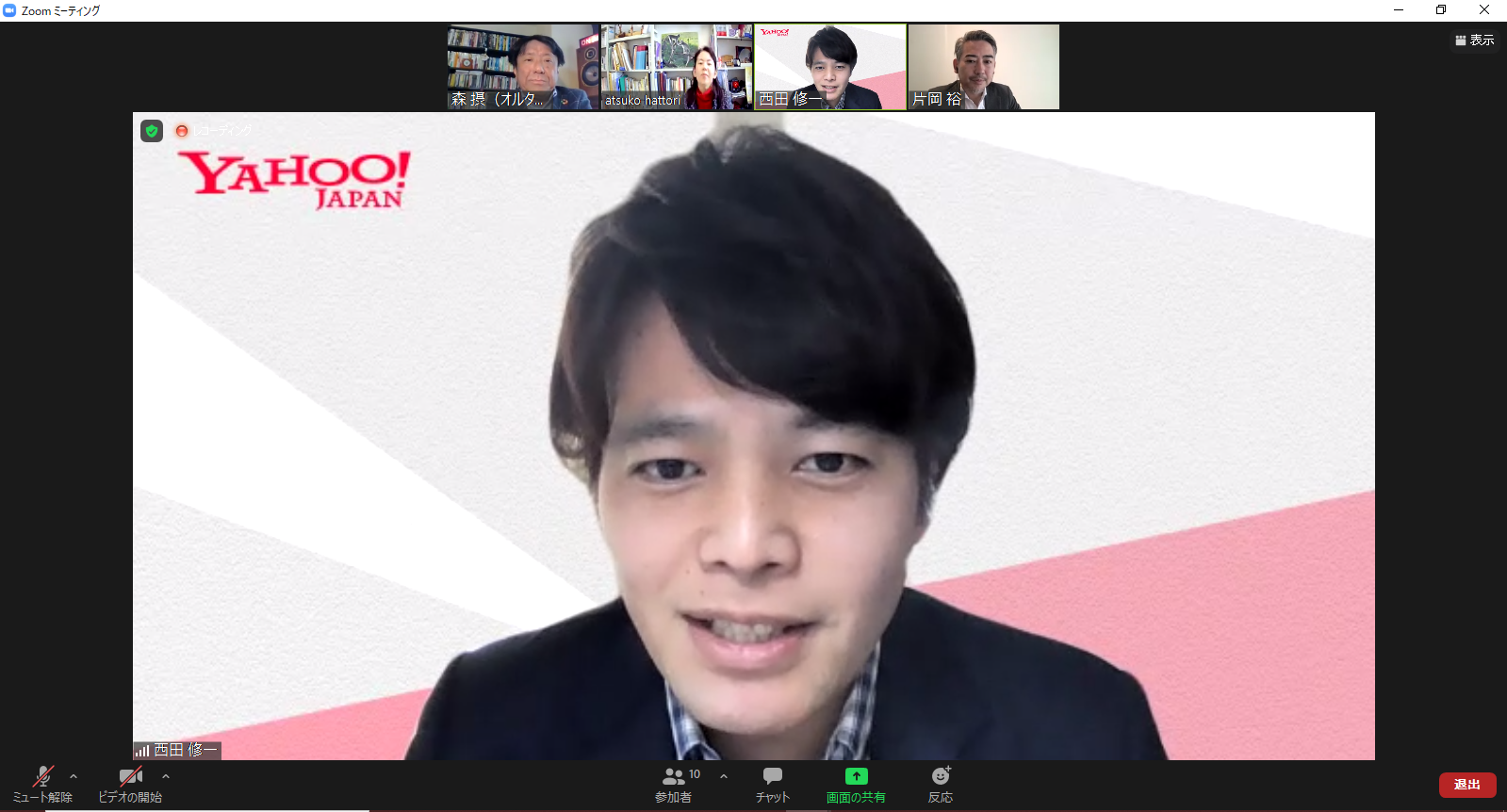 Shuichi Nishida speaking at a ZOOM interview